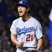 yu darvish los angeles dodgers
